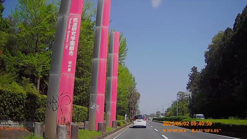 f:id:japan_route:20200516164849j:plain