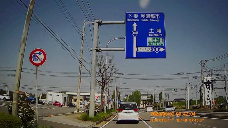 f:id:japan_route:20200516164854j:plain