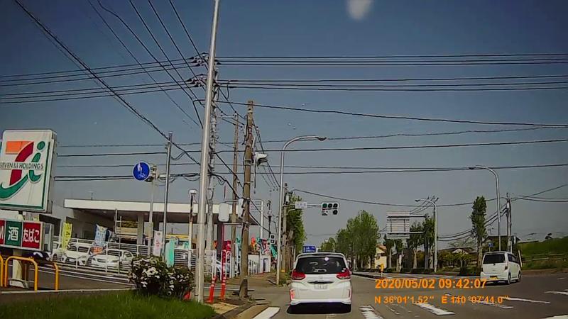 f:id:japan_route:20200516164900j:plain