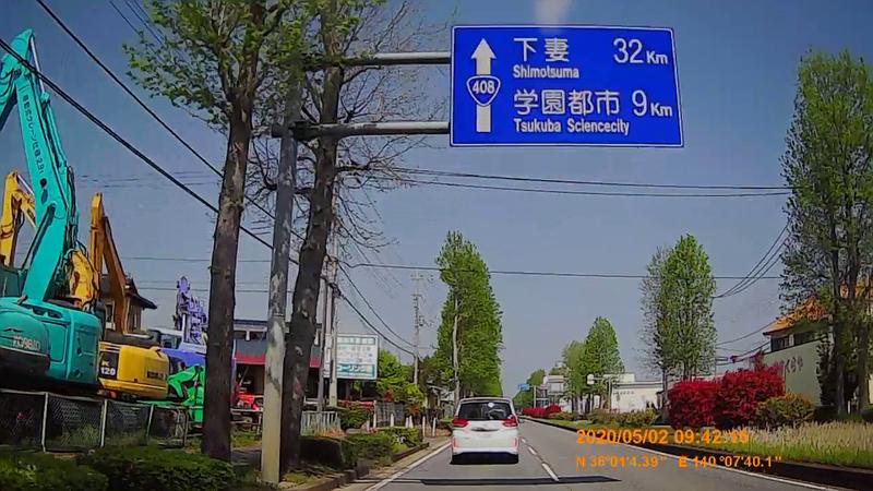 f:id:japan_route:20200516164905j:plain