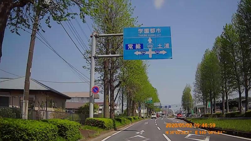 f:id:japan_route:20200516164927j:plain