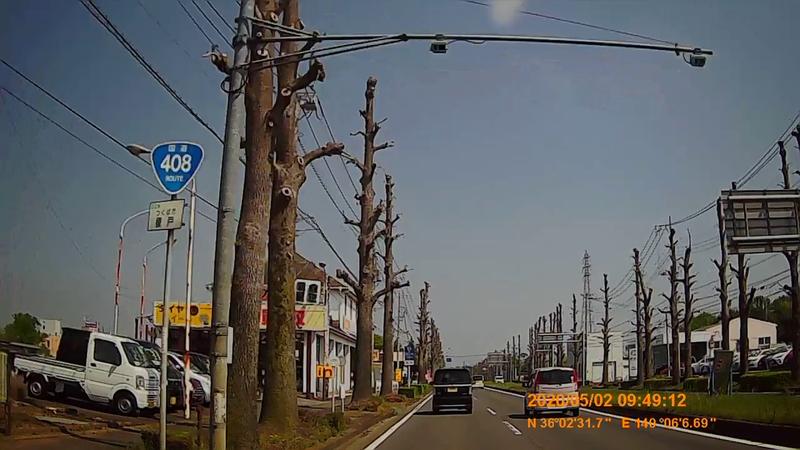 f:id:japan_route:20200516164937j:plain
