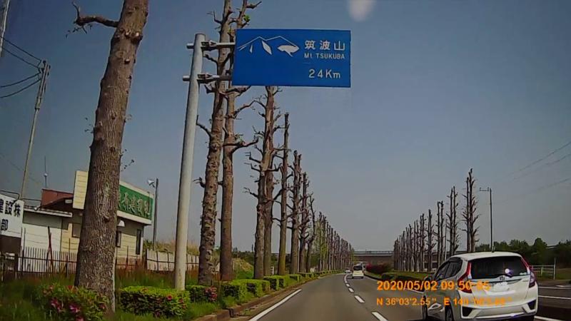 f:id:japan_route:20200516164948j:plain