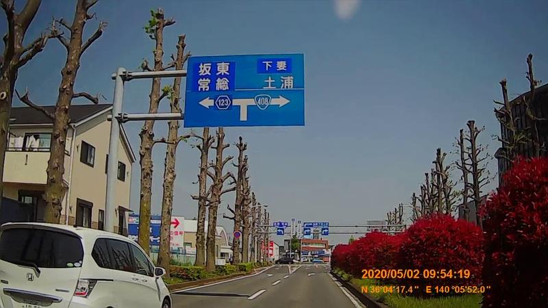 f:id:japan_route:20200516164959j:plain