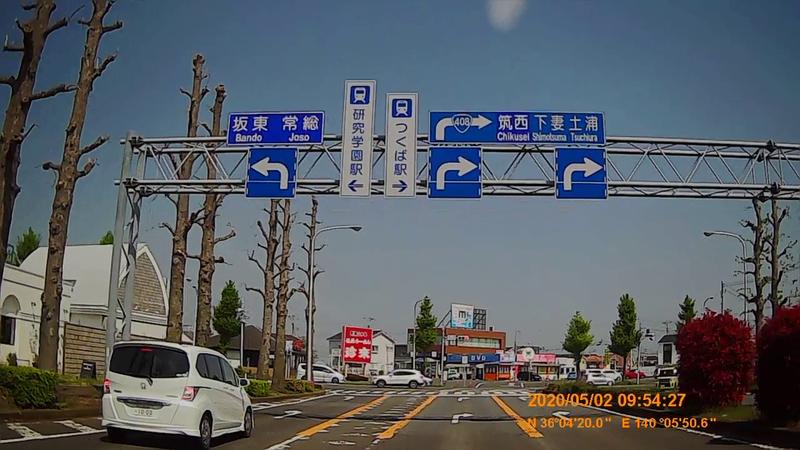 f:id:japan_route:20200516165005j:plain