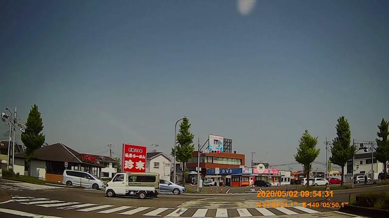 f:id:japan_route:20200516165010j:plain