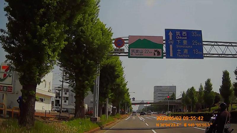 f:id:japan_route:20200516165015j:plain