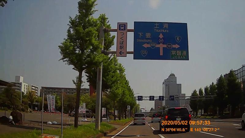 f:id:japan_route:20200516165020j:plain