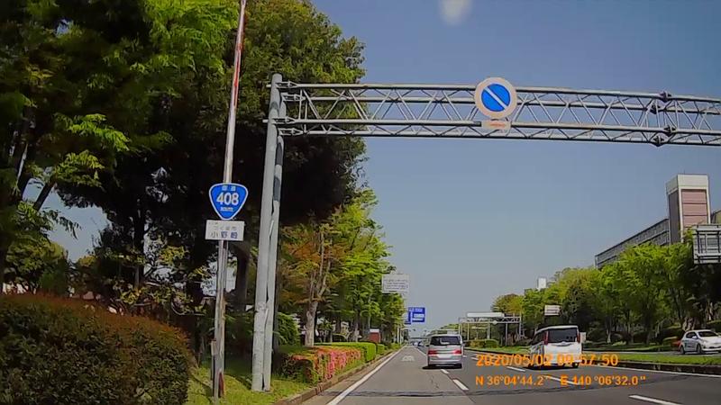 f:id:japan_route:20200516165035j:plain