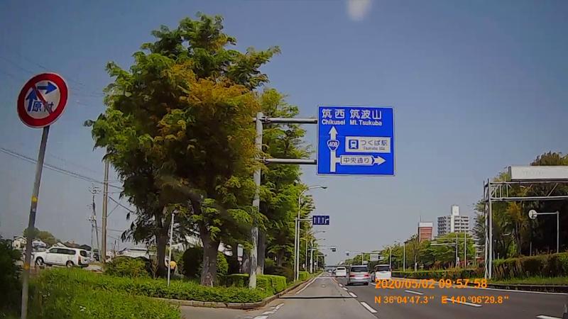 f:id:japan_route:20200516165040j:plain