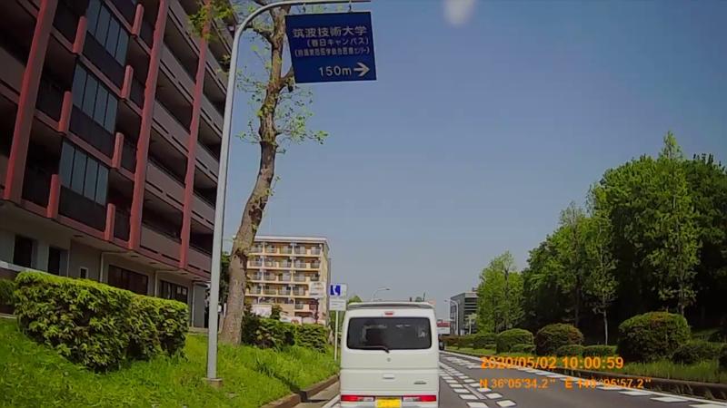 f:id:japan_route:20200516165050j:plain