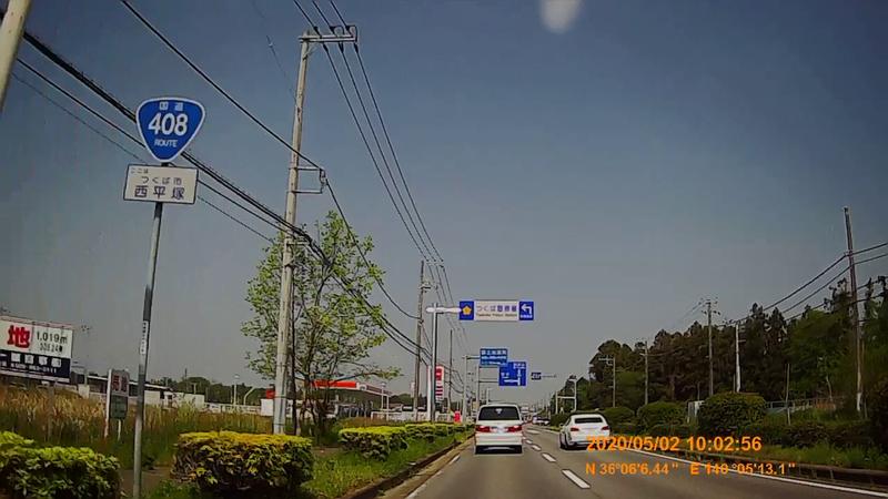 f:id:japan_route:20200516165056j:plain