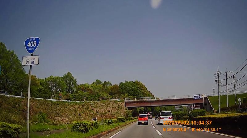f:id:japan_route:20200516165107j:plain