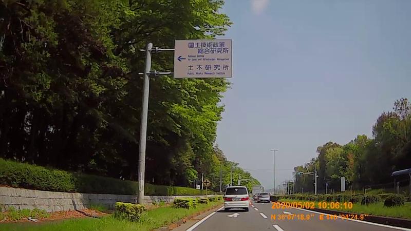 f:id:japan_route:20200516165112j:plain