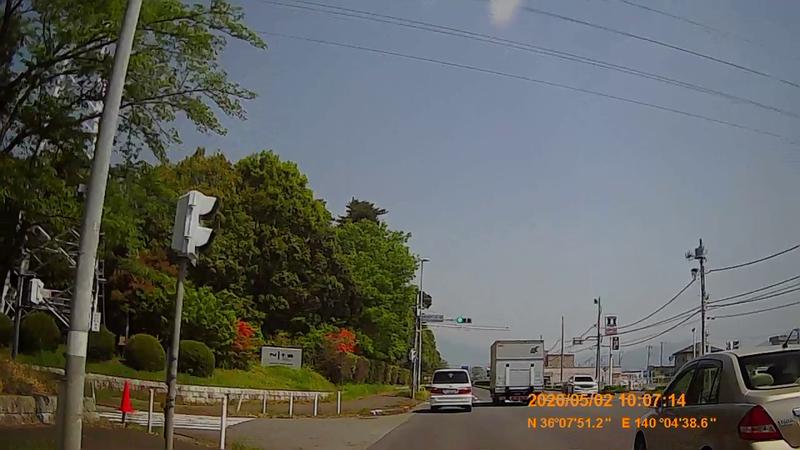 f:id:japan_route:20200516165118j:plain