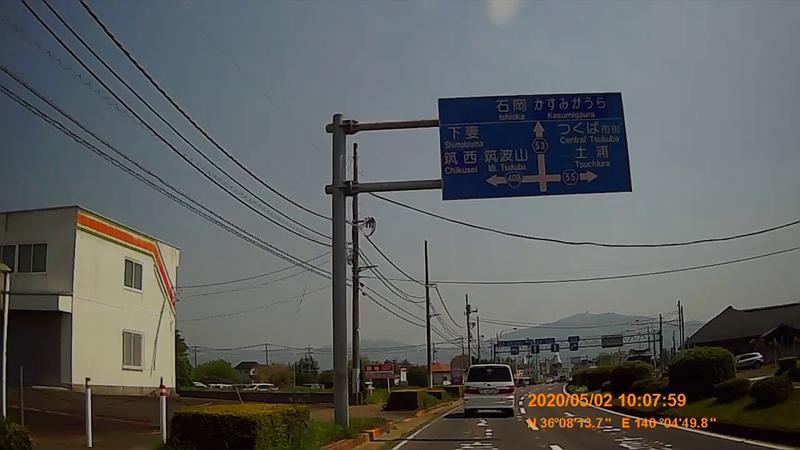 f:id:japan_route:20200516165124j:plain