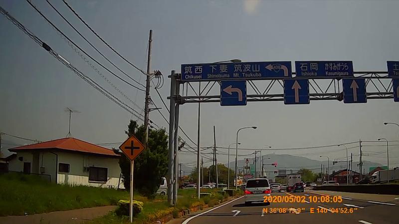 f:id:japan_route:20200516165129j:plain