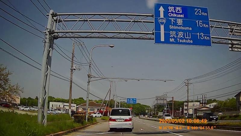 f:id:japan_route:20200516165139j:plain