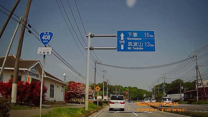 f:id:japan_route:20200516165144j:plain