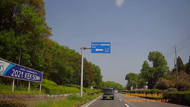 f:id:japan_route:20200516165149j:plain