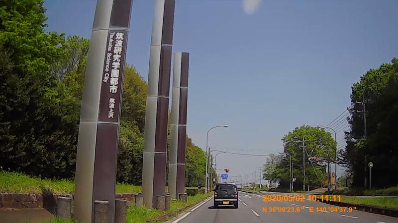 f:id:japan_route:20200516165154j:plain