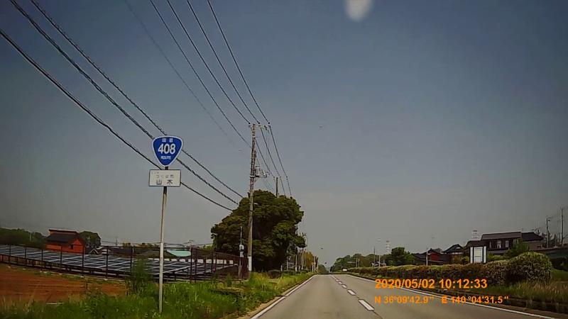 f:id:japan_route:20200516165159j:plain
