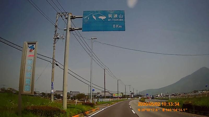 f:id:japan_route:20200516165204j:plain