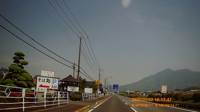 f:id:japan_route:20200516165209j:plain