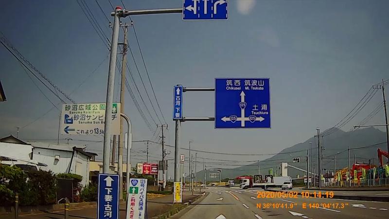 f:id:japan_route:20200516165215j:plain