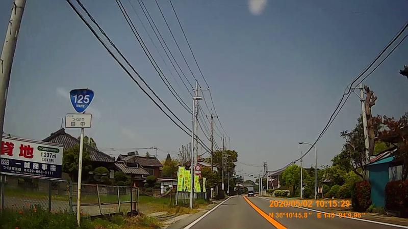 f:id:japan_route:20200516165227j:plain