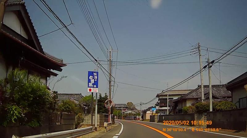 f:id:japan_route:20200516165232j:plain