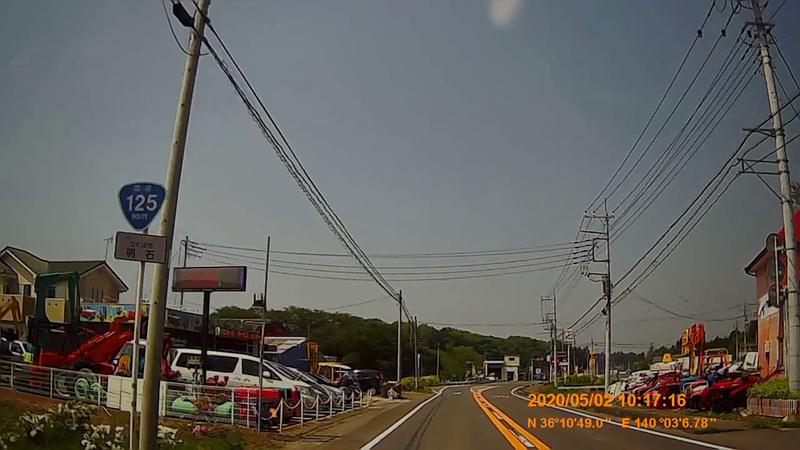 f:id:japan_route:20200516165243j:plain