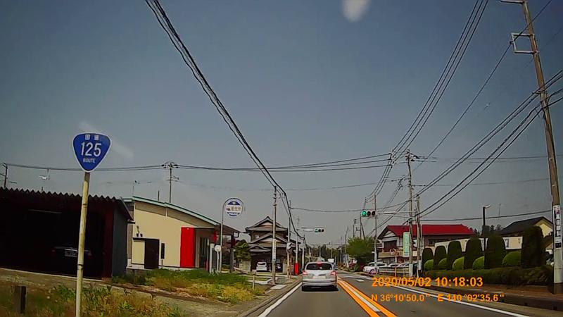 f:id:japan_route:20200516165248j:plain