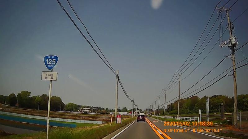 f:id:japan_route:20200516165253j:plain