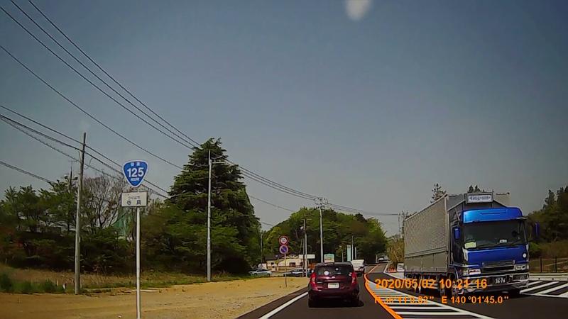 f:id:japan_route:20200516165312j:plain
