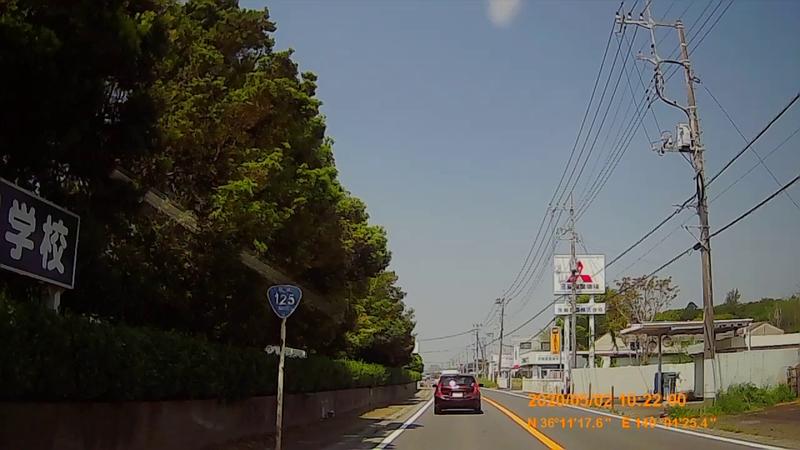 f:id:japan_route:20200516165318j:plain