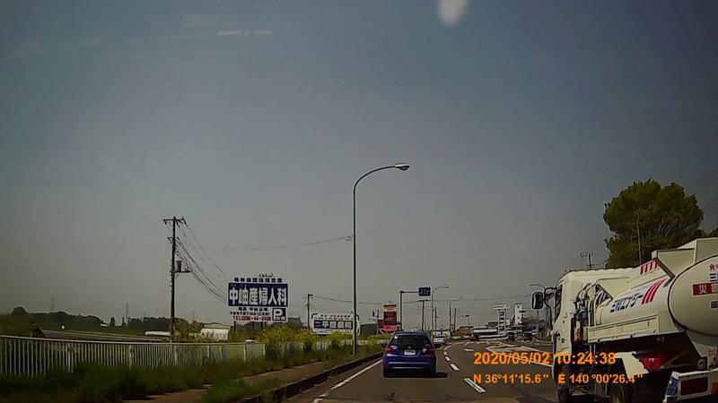 f:id:japan_route:20200516165333j:plain
