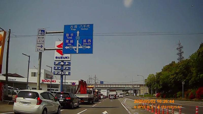 f:id:japan_route:20200516165343j:plain