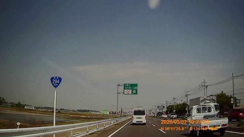 f:id:japan_route:20200516165359j:plain