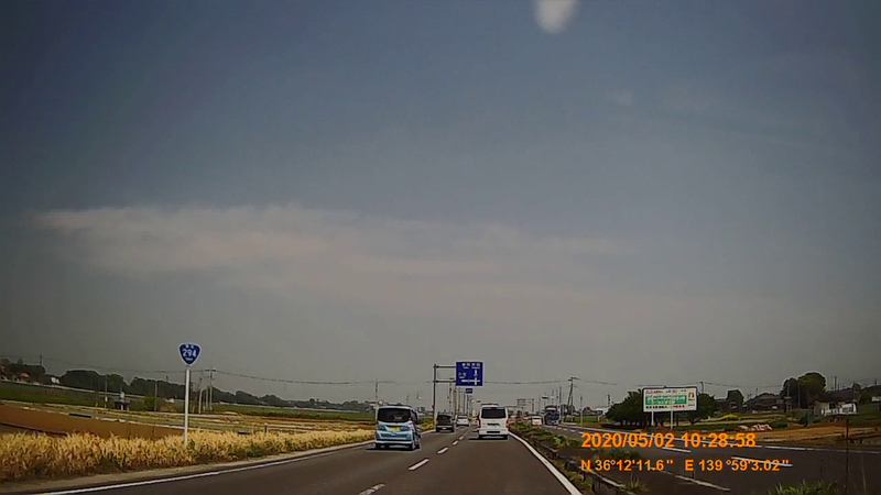 f:id:japan_route:20200516165404j:plain