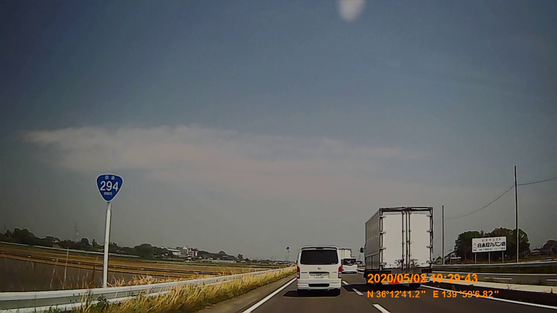 f:id:japan_route:20200516165410j:plain