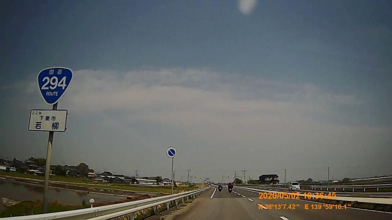 f:id:japan_route:20200516165428j:plain