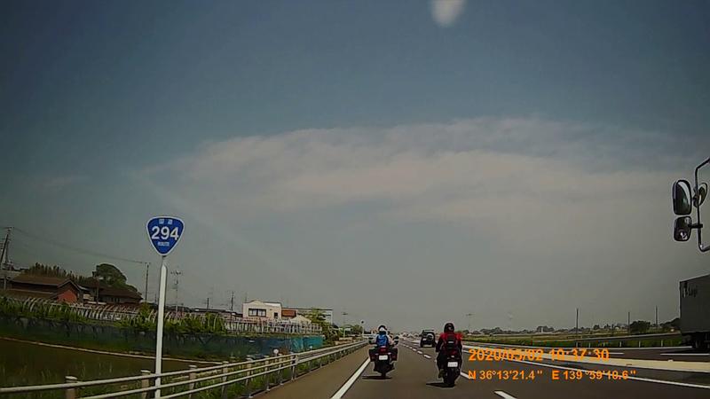 f:id:japan_route:20200516165433j:plain