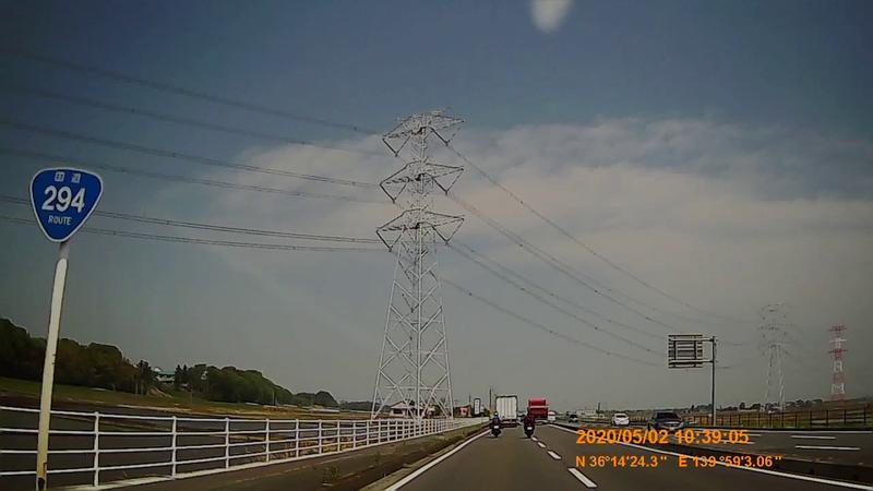 f:id:japan_route:20200516165455j:plain