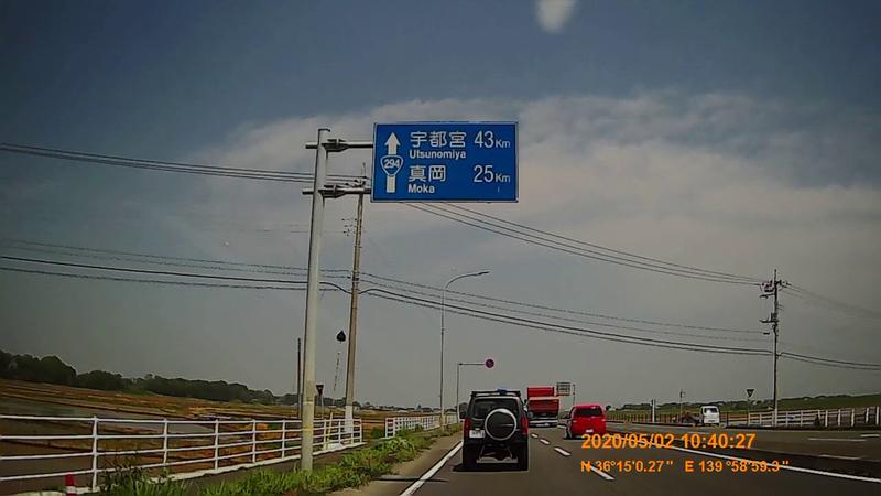 f:id:japan_route:20200516165506j:plain
