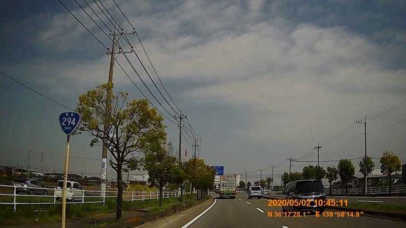 f:id:japan_route:20200516165521j:plain