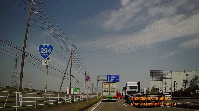 f:id:japan_route:20200516165527j:plain