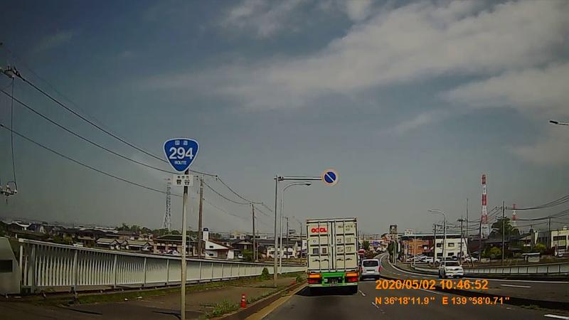f:id:japan_route:20200516165538j:plain