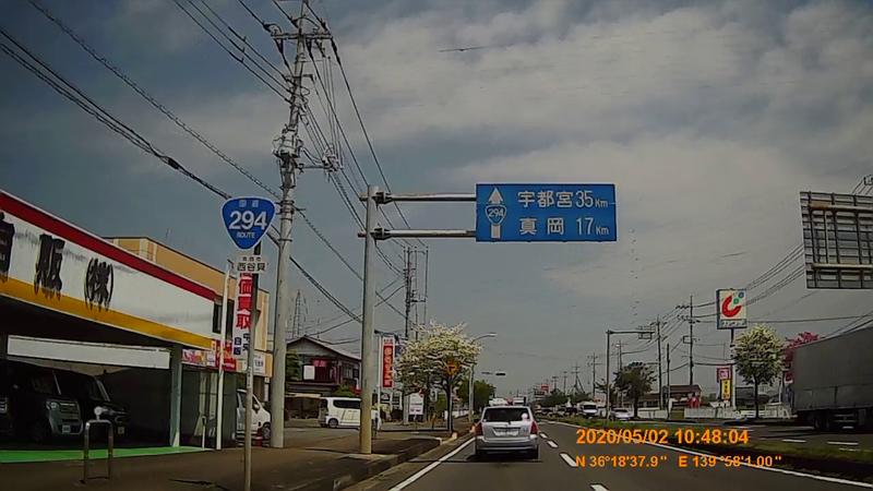 f:id:japan_route:20200516165543j:plain