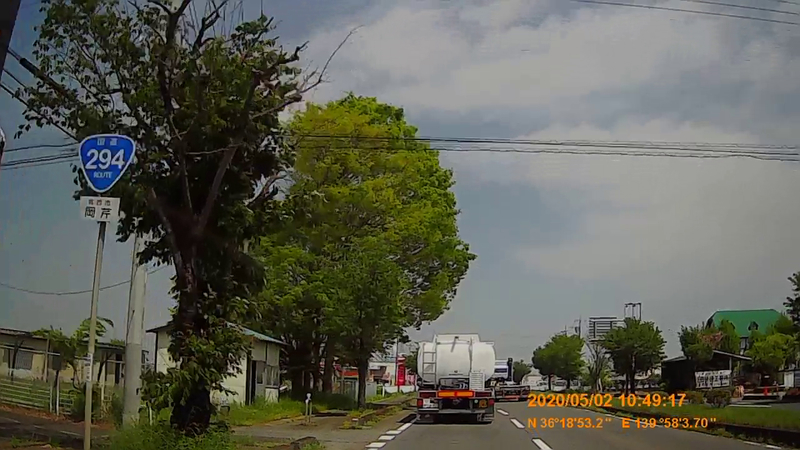f:id:japan_route:20200516165548j:plain